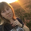 Линда, 22, г.Новосибирск