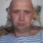 Начать знакомство с пользователем николай 37 лет (Лев) в Кадникове