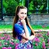 Светлана, 20, Авдіївка