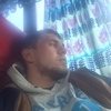 Kaboom, 20, г.Ростов-на-Дону