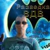 Руслан, 20, г.Томск