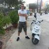Вадим, 32, г.Хабаровск