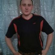 Александр Sergeevich 25 лет (Близнецы) Смоленское