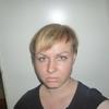 Катерина, 28, г.Магнитогорск
