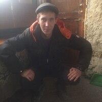 Александр, 25 лет, Весы, Симферополь