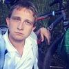 Олег, 23, г.Магнитогорск
