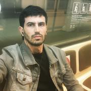 Меран 30 Москва