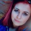 Кристина, 18, Запоріжжя