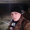 Vladimir Vyacheslavov, 35, г.Челябинск