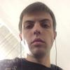 Антон, 21, г.Нерюнгри