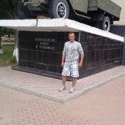 Коля Сябро 33 Красноград