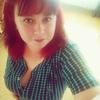 Татьяна, 26, г.Великий Новгород (Новгород)