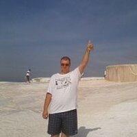 Илья, 32 года, Близнецы, Ульяновск