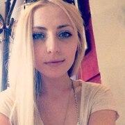 Екатерина 28 лет (Овен) Воронеж