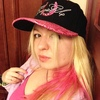 Polina, 27, Sioux Falls