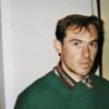 Andrey, 38, Tiraspol