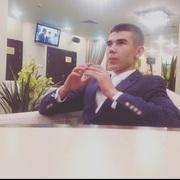 Rais 23 Казань