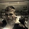 Ваня, 21, г.Тростянец
