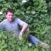 славик, 33, г.Мурманск