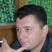 знакомства на ночь без регистрации бесплатно иркутск