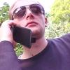 Евгений, 29, г.Регенсбург