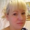 Ольга, 30, г.Маркс