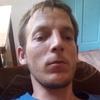 Пётр, 23, г.Туапсе