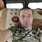 Александр 41 Киев