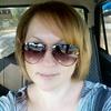 Полина, 33, г.Горячий Ключ