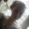 Анастас, 22, г.Омск