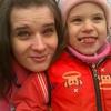 Эмилия, 25, г.Псков