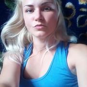 Таня 32 Донецк