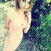 Анатольевна, 22, г.Кривой Рог