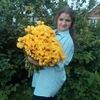 Елизавета, 18, г.Витебск
