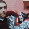 Вадім, 19, Кіцмань