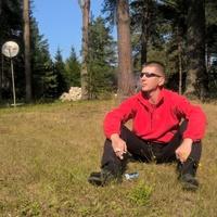 Сергей, 43 года, Козерог, Нижний Новгород