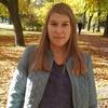 Галина, 34, г.Санкт-Петербург