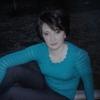 Людмила, 38, г.Барселона