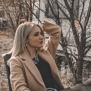 Анна 26 Новокуйбышевск