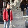 panda, 30, г.Хофу