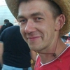 Сергей, 36, г.Синельниково