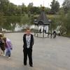 Артем, 33, г.Харцызск