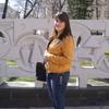 карина, 23, г.Ватутино
