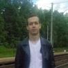 Vlad, 21, Talachyn