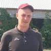Игорь, 22, г.Ейск