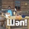 Ильдар, 17, г.Альметьевск