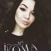 Инесса, 26, г.Челябинск