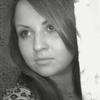 Алёна, 23, г.Шилово