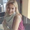 Кристина, 33, г.Красноярск