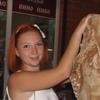 Алина, 26, г.Донецк